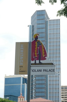 Sign for Iolani Palace